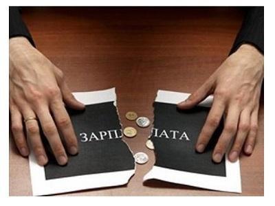 Удержания в разных случаях задолженности