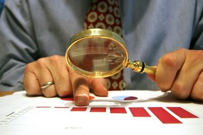 Назначение проверки и ревизии