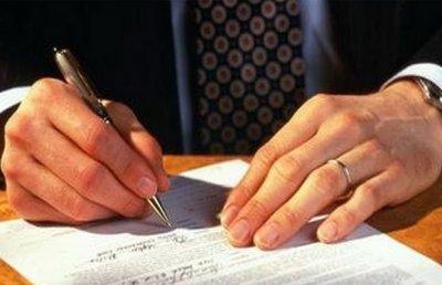 Виды изменений, подлежащих регистрации