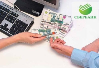 kredit-na-malyi-biznes-sberbank