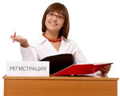 registratsiya_IP_3