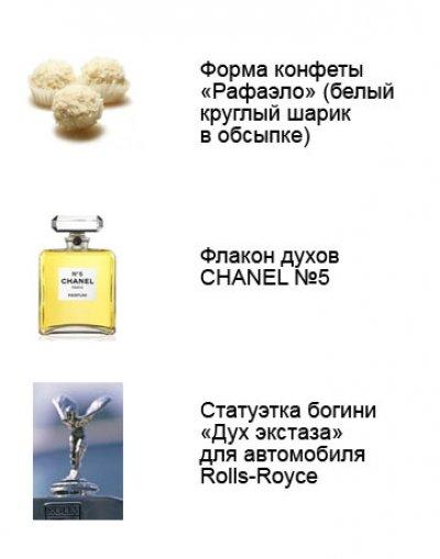 vidyi_tovarnyih_znakov_6