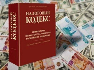 nalogovaya_deklaratsiya_shtrafyi