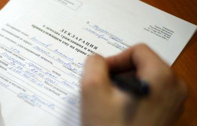 Штраф за не вовремя сданную декларацию