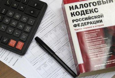 nalogovaya_deklaratsiya_4
