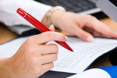 Пример сопроводительного письма к резюме секретаря