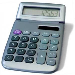 Выходное пособие - сколько его нужно выплатить?