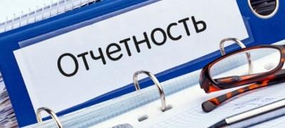 Образец приказа временное приостановление деятельности организации
