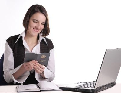 Как писать в трудовой книжке назначен или вступил