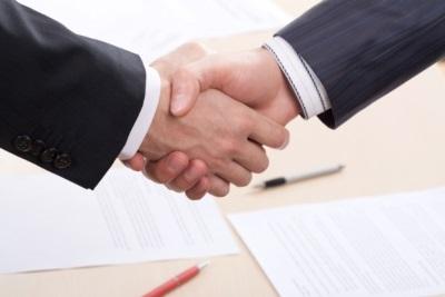 Дополнительное соглашение к договору на доп услуги образец