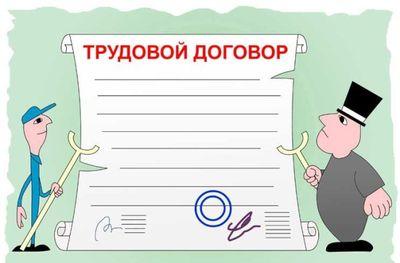 Письмо уведомление о переименовании организации образец