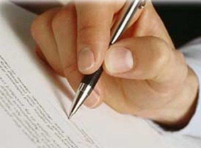 Трудовой договор с коммерческим директором