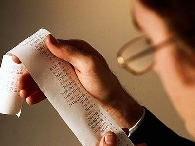 Как удержать из зарплаты сотрудника сумму материального ущерба