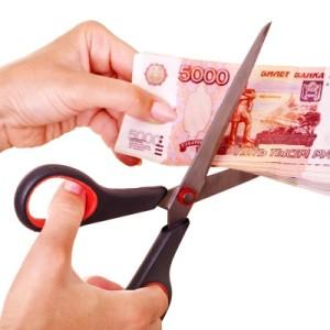 Удержание из зарплаты по исполнительным листам