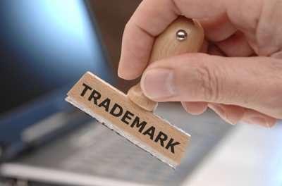 образец заявки на регистрацию товарного знака образец