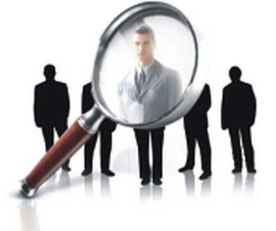 Отрицательные характеристики на сотрудника пример