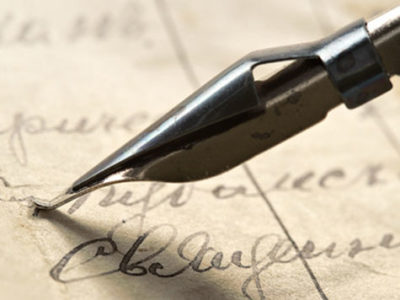 Как правильно написать характеристику на практиканта образец