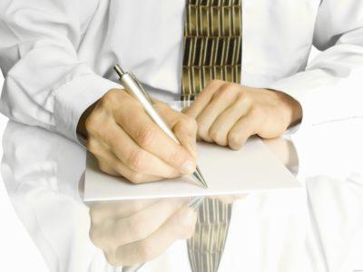 Как написать служебную записку на клевету