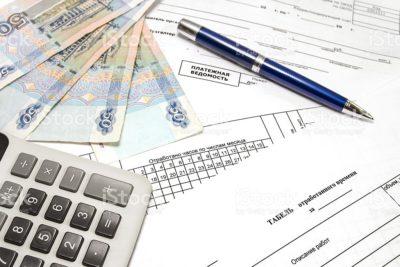 Правильная формулировка премирования сотрудников: за что можно дать поощрение работнику? Перечень оснований для выплаты