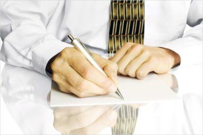 Служебная записка о закупке оборудования