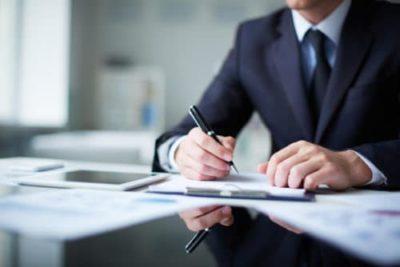 Образец написания служебной записки на лишение премии