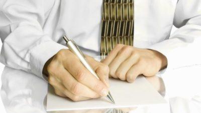Характеристика на повара образец - Помощь юриста