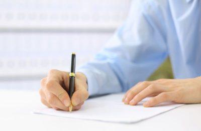 Как написать докладную для приобритения оборудования срочно