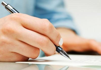 Сопроводительное письмо в страховую компанию образец