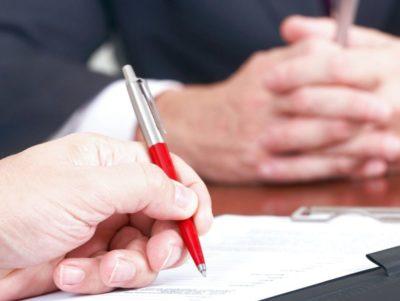 Сопроводительное письмо к счету на оплату