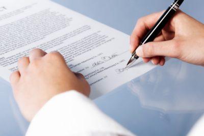 Письмо-ответ. Образец ответа на письмо-запрос
