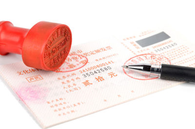 Счет фактура инвойс относятся к документам. Инвойс