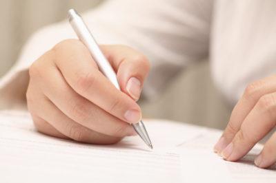 Заявление на доплату за временно отсутствующего работника образец