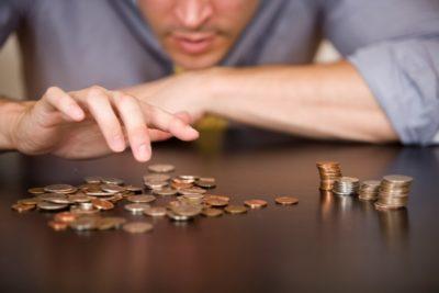 Изменение оплаты труда в сторону уменьшения