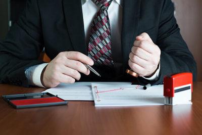 Пример приказа о защите персональных данных работников