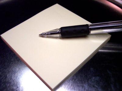 Приказ о наделении правом подписи 2019