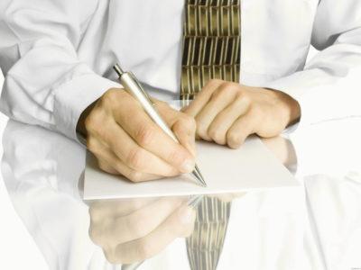 Письмо Запрос о Предоставлении Документов Образец