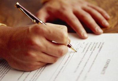 Как составить письмо с запросом о предоставлении документов: пошаговая инструкция и образец