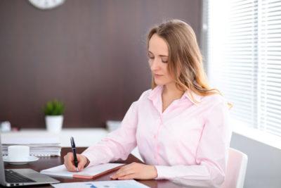 Служебная записка на повышение зарплаты: образец и правильное обоснование