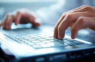 Согласие сотрудника на обработку персональных данных