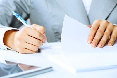 Согласие на обработку и распространение персональных данных заемщика