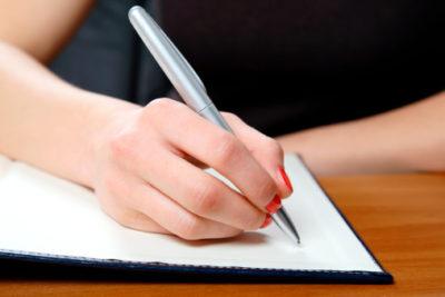 Сопроводительное письмо в фсс о предоставлении документов на возмещение